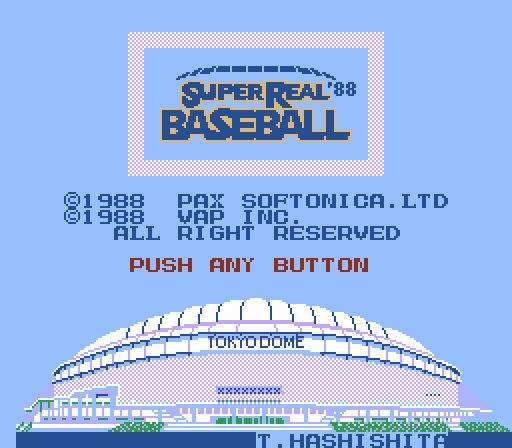 игра Super Real Baseball '88